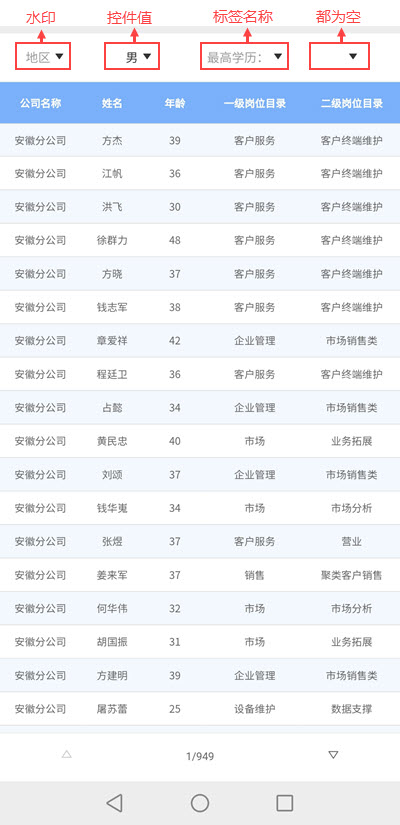 Screenshot_20201204_101251_com.tencent.mm.jpg